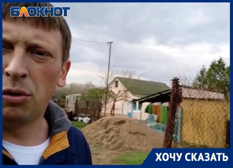 Жители поселка Первомайский жалуются на квитанции за вывоз мусора, который не вывозят