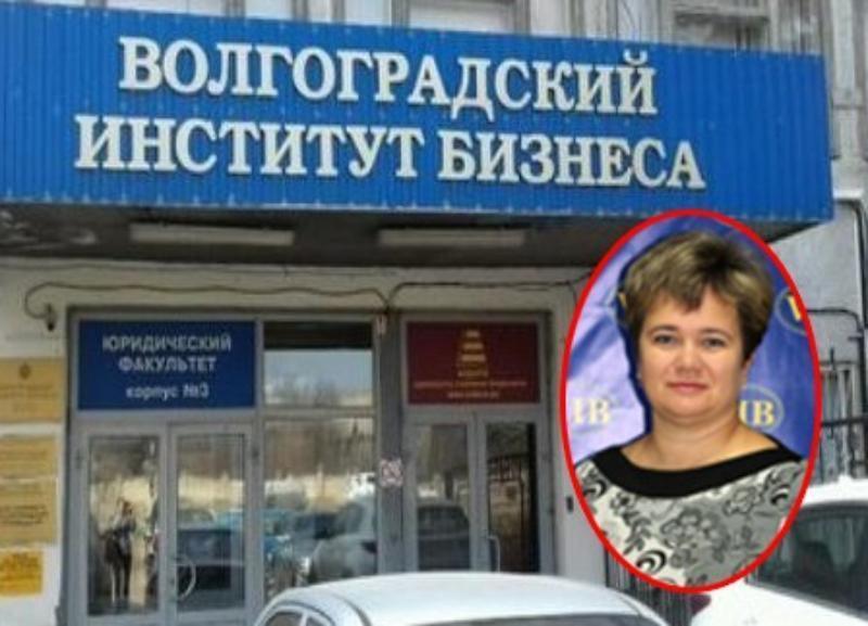 Под суд отправится 42-летняя декан юридического факультета ВИБа в Волгограде