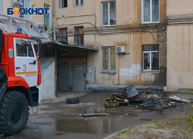 Общежитие загорелось в центре Волгограда