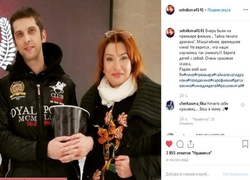 Вера Сотникова вместе с сыном сходила на кинопремьеру