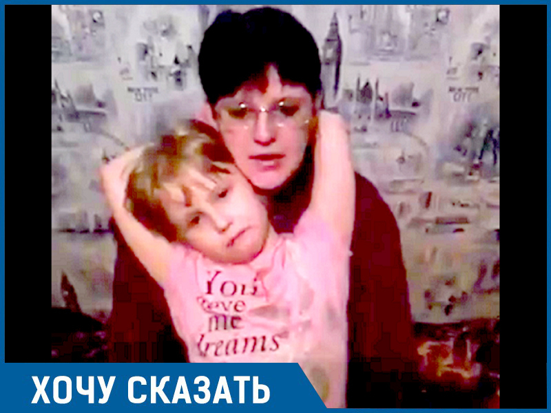 Сделать дочери необходимый для жизни анализ дешевле в Москве, - волгоградка