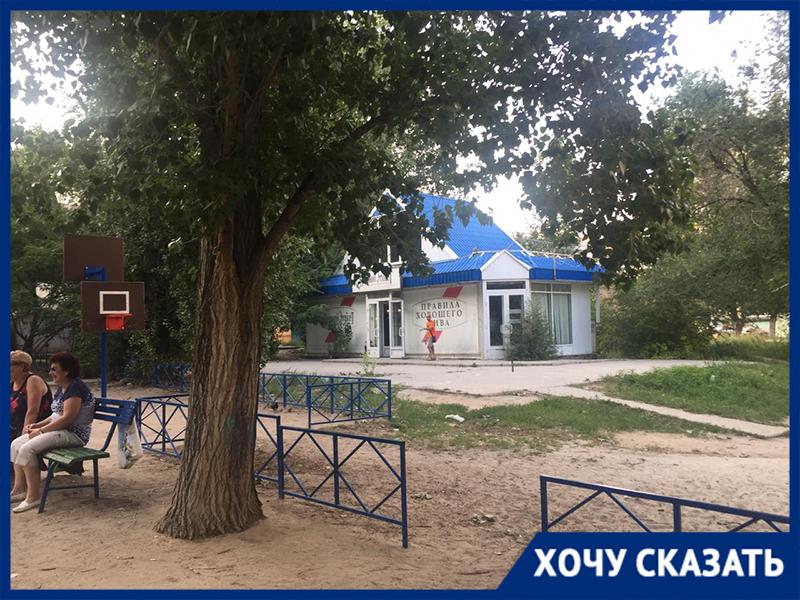 Дети играют рядом с «Пивным этикетом» во дворе Волгограда