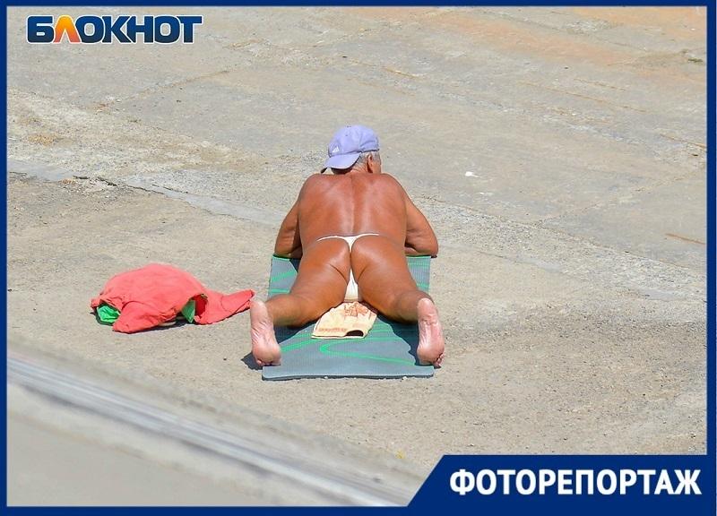 Оголяем ягодицы и животики: волгоградцы предпочитают проводить время на «диком пляже»