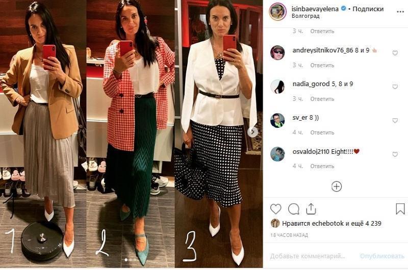 Олимпийская чемпионка из Волгограда попросила выбрать самый устаревший наряд