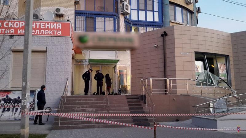 Взрыв прогремел в офисе Сбербанка в Волгограде