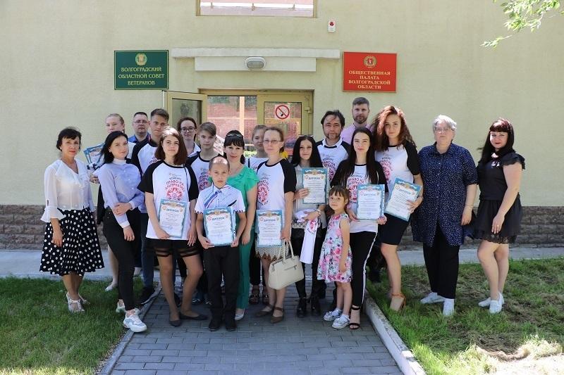 В Волгограде выбрали победителей конкурса «Право на альтернативу»