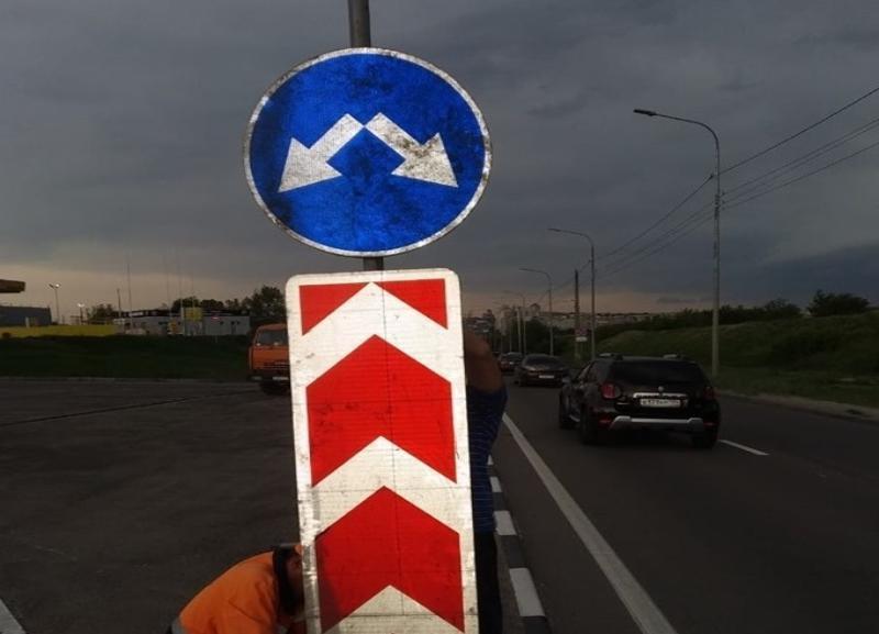 На развязке рядом с Мамаевым курганом в Волгограде  заменили проблемный знак