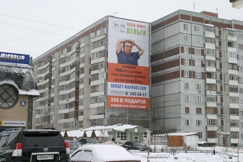 К1мая дома вВолгограде освободят отрекламы