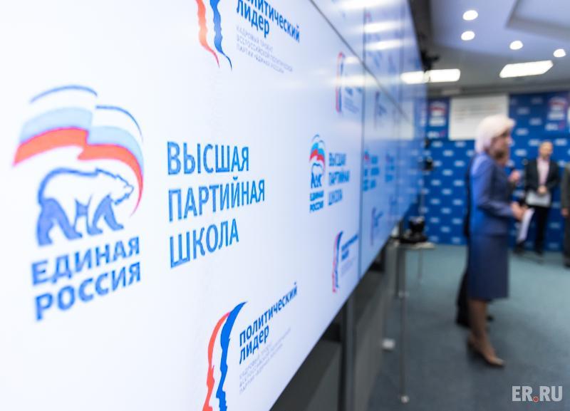 С «Единой России» в Волгоградской области требуют 2 млн рублей за затопленный офис