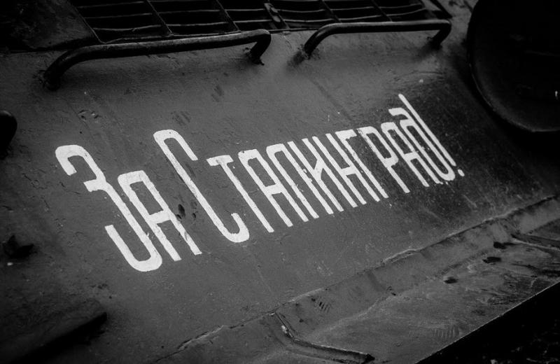 Календарь: Волгоград отмечает 76-ю годовщину победы в Сталинградской битве