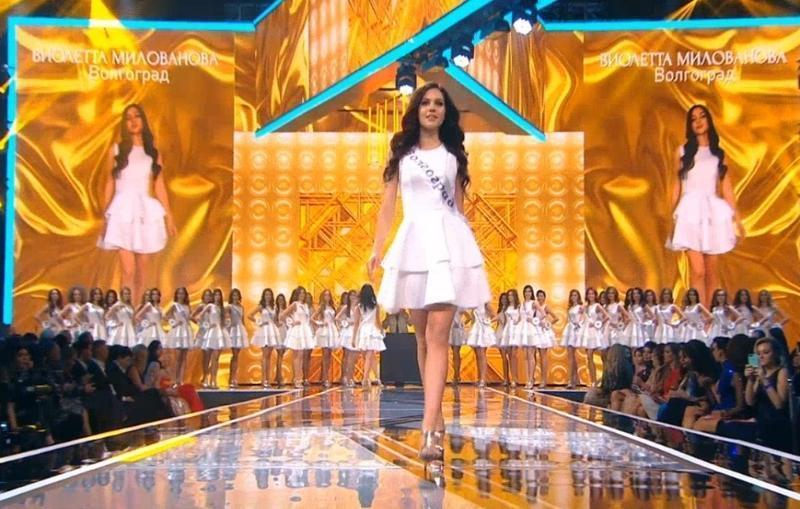 Две красавицы из Волгограда не вошли в топ-20 «Мисс Россия-2019»
