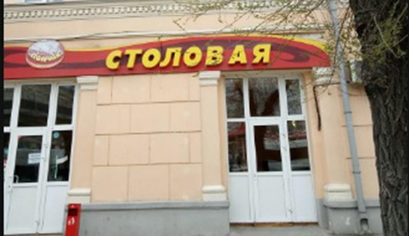 «Пончик» с тараканами закрывает Роспотребнадзор в Волгограде