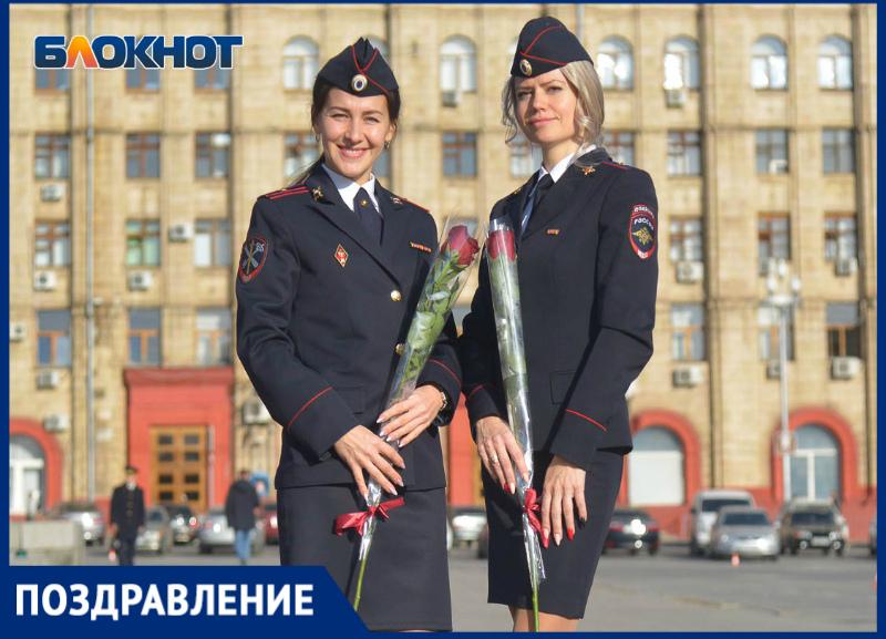 Волгоградские полицейские отмечают профессиональный праздник