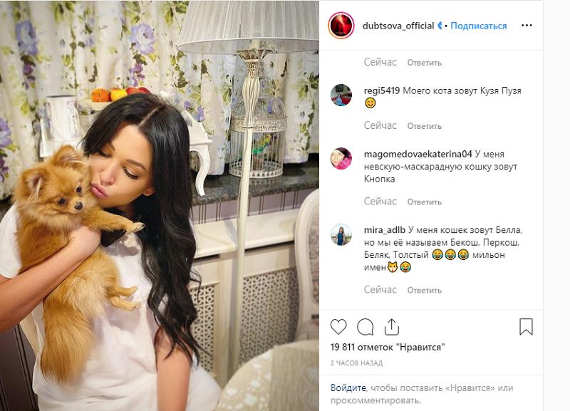 Ирина Дубцова показала свою любовь Кукусика