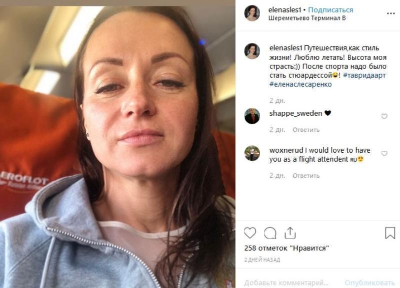 Олимпийская чемпионка из Волгограда заявила, что после спорта надо было стать стюардессой