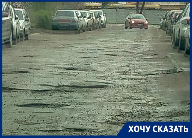 - Эта дорога не слышала шума дорожной техники лет 20, - житель поселка Ангарский в Волгограде