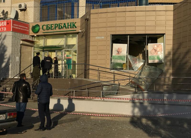 На видео попали последствия взрыва в волгоградском Сбербанке