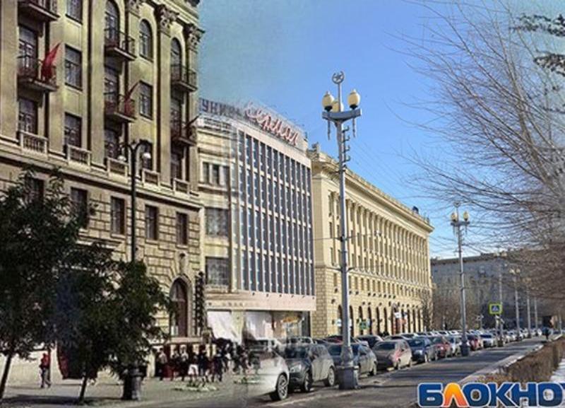 Тогда и сейчас: здание Центрального универмага в Волгограде