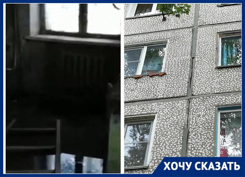 «Скоро морозы, а в подвале четвертый месяц течет вода», – жители общежития из Волжского кричат о помощи