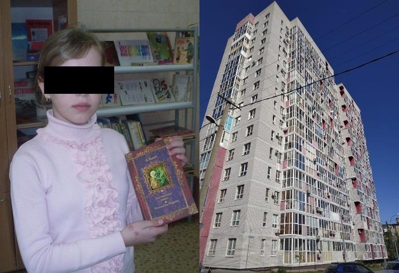 Стали известны подробности гибели школьницы в Тракторозаводском районе Волгограда