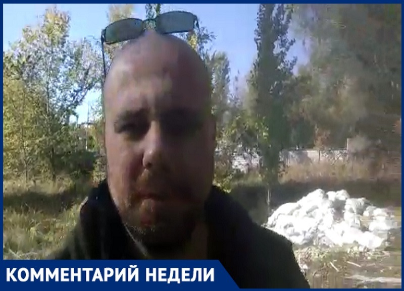 «Свалка на костях защитников Сталинграда»: волгоградские общественники возмущены состоянием памятных мест в регионе