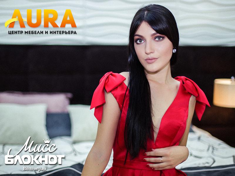 Участница конкурса «Мисс Блокнот Волгоград-2018» Юлия Федяшова: «Я уже нашла себе подружку»