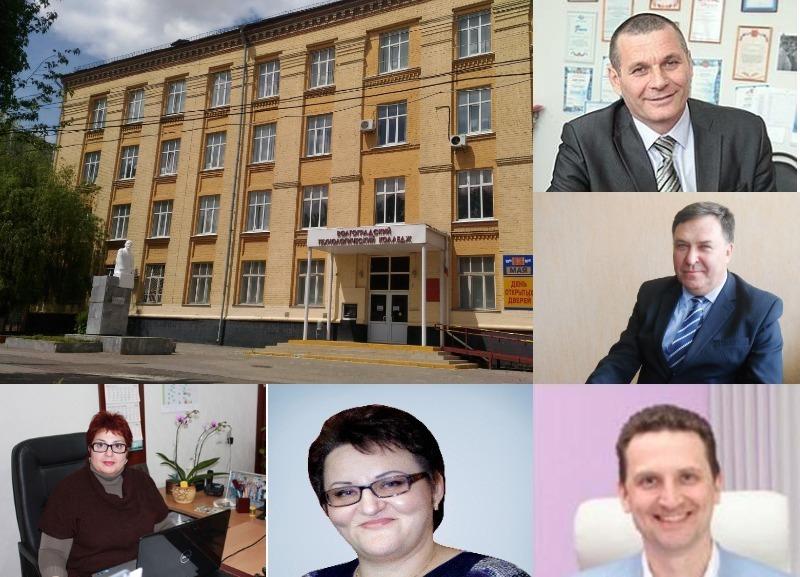 Топ – 5 самых высокооплачиваемых директоров колледжей Волгограда