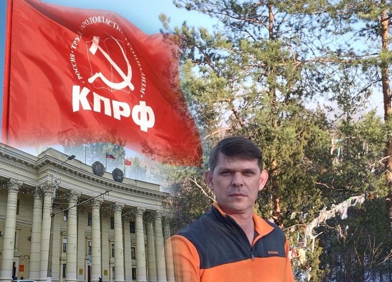 Директор сельской школы под Волгоградом пойдет в губернаторы под флагом КПРФ