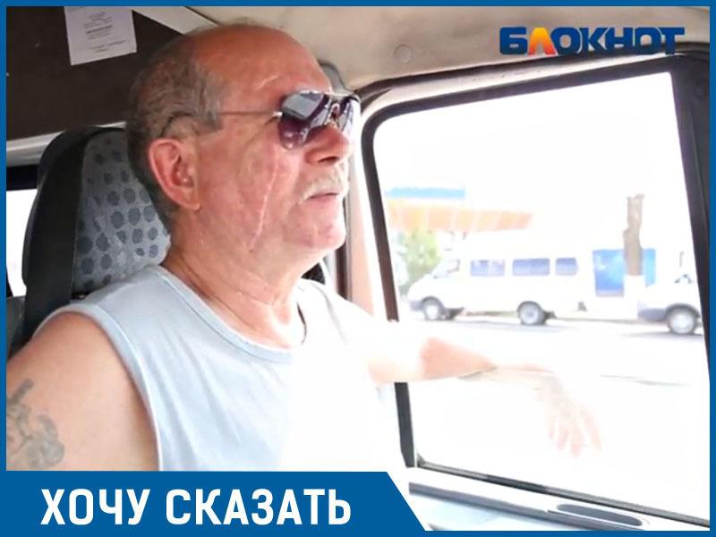 Народ бежит отсюда, – водитель маршрутки Виктор Солахов о Волгограде