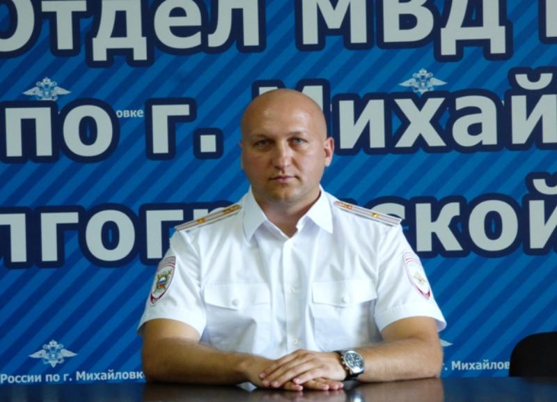 В полиции Волгоградской области кадровые изменения