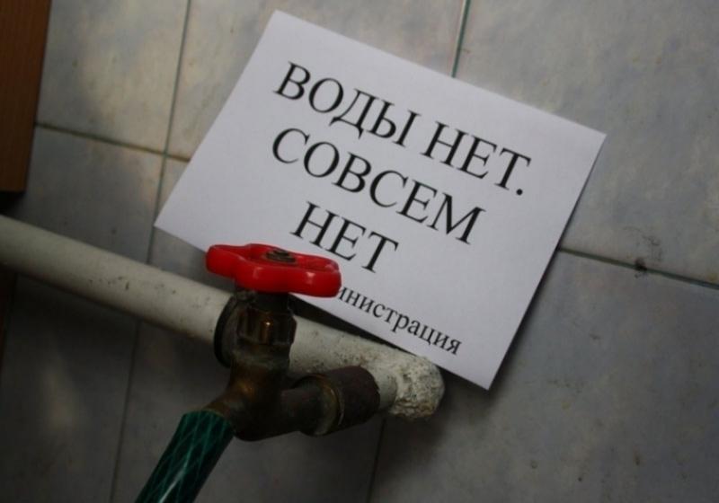 12 февраля новости украины