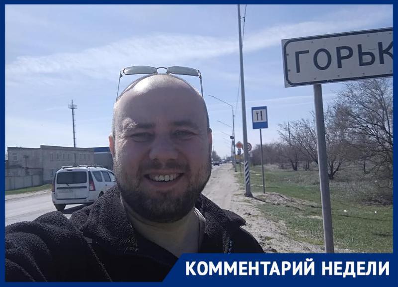 Средство «нащелкивания моментов», - волгоградский активист о камерах на дорогах
