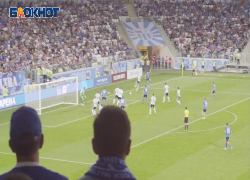 На победном матче «Ротора» полиция наказала троих футбольных фанатов