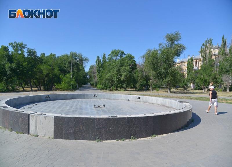 «Фонтан-убийцу» снесут в парке Волгограда и построят новый