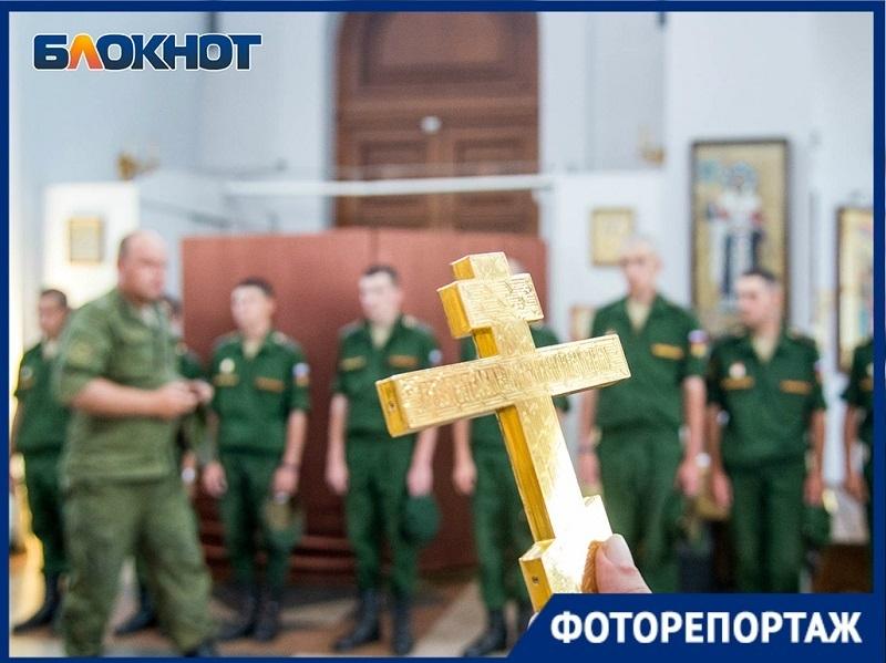 Связисты ЮВО поклонились иконе «Спас Нерукотворный» на Мамаевом кургане