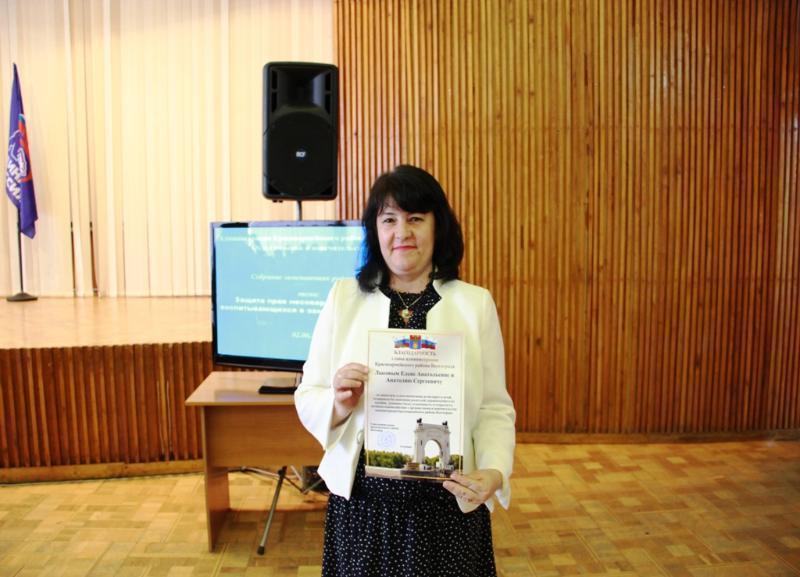 Ушла в отставку заместитель главы районной администрации Волгограда