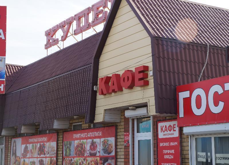 Лжесотрудники МЧС запугивают проверками ТРЦ, кафе и рестораны в Волгограде