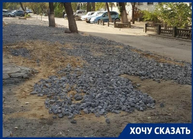 Элитный дом парковкой лишает зеленой зоны пятиэтажку в Волгограде