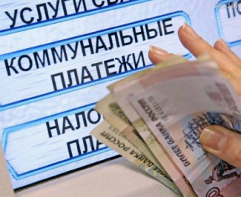 Волгоградские депутаты просят «заморозить» тарифы на ЖКХ до 2017 года