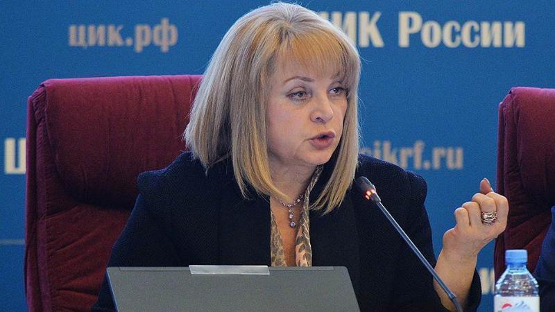 ЦИК попросит МВД проверить соблюдение избирательного законодательства научастке №1150 вПодмосковье