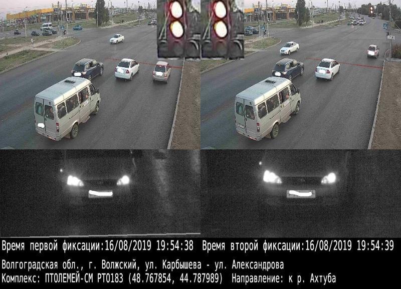 Волжанину из-за некорректной работы светофора выписали штраф ГИБДД