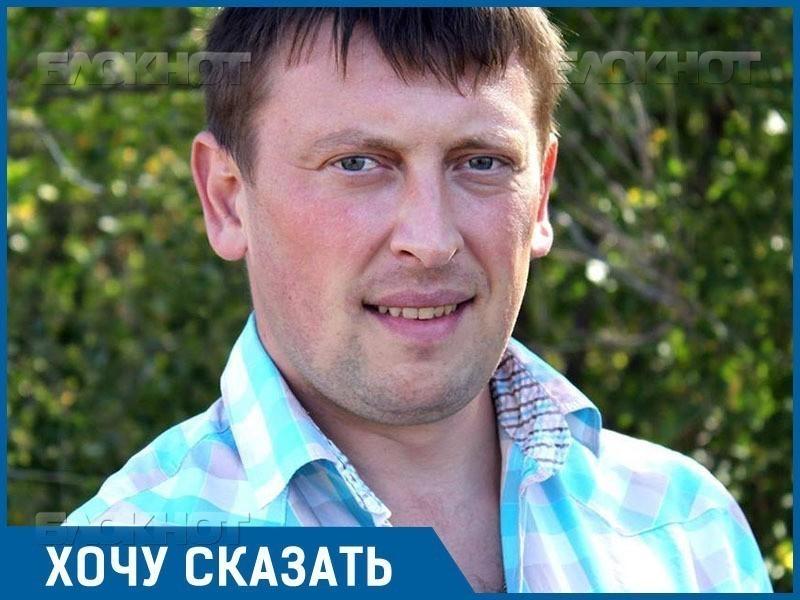 Провокацией из-за успехов России на международной арене назвал рассылку писем с угрозами волгоградский общественник
