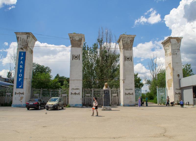 Волгоградские чиновники заявили о намерении сохранить стадион «Трактор»