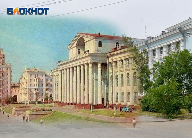 Тогда и сейчас: здание бывшего ДК «Красный Октябрь» - здание «Царицынской оперы» в Волгограде