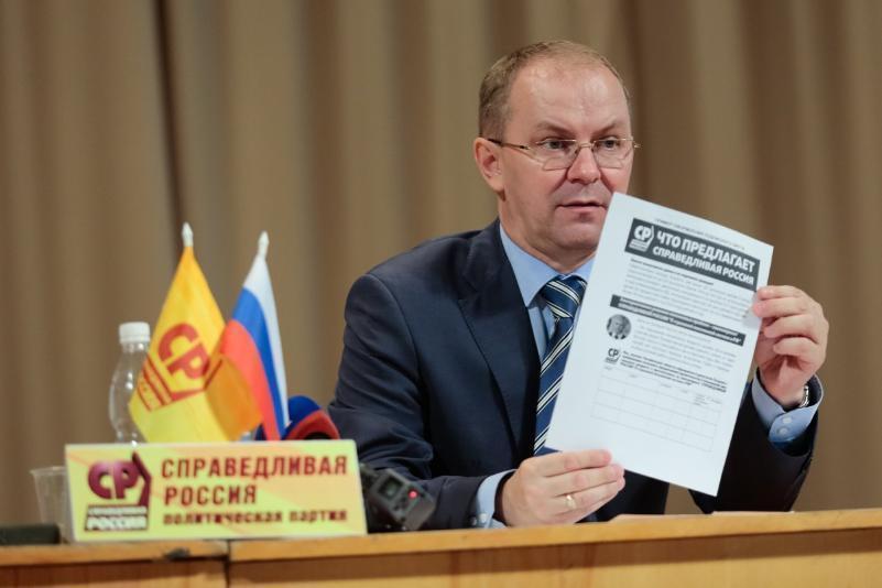 Самому справедливому депутату Волгограда сегодня могут оторвать уши