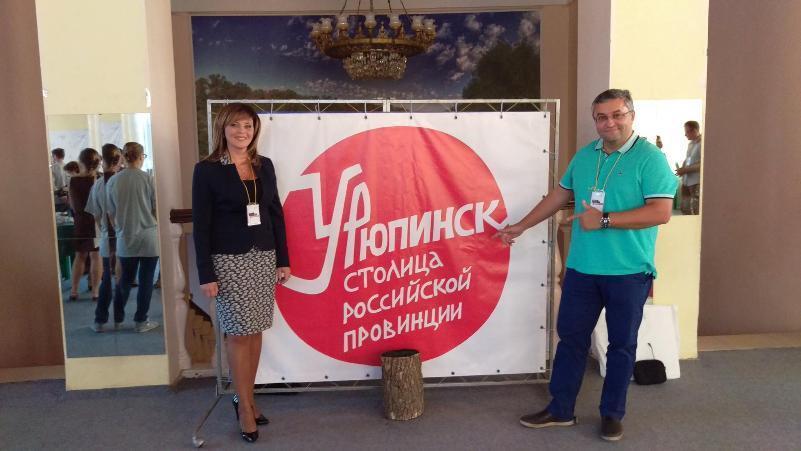 Мэрия Урюпинска готова отдать два миллиона народных рублей за новенькую Toyota Camry