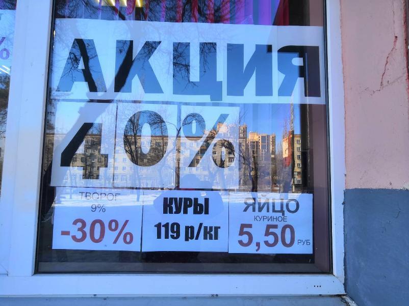 Оказывается, в Волгограде снизились цены на продукты