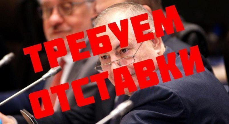 Волгоградские коммунисты потребовали отставки депутата, назвавшего пенсионеров алкоголиками и тунеядцами