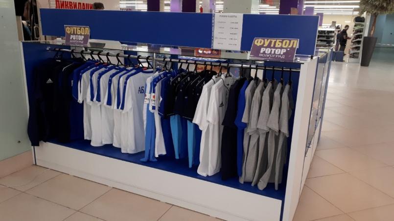 Для футболистов волгоградского «Ротора» закупают двести спортивных костюмов