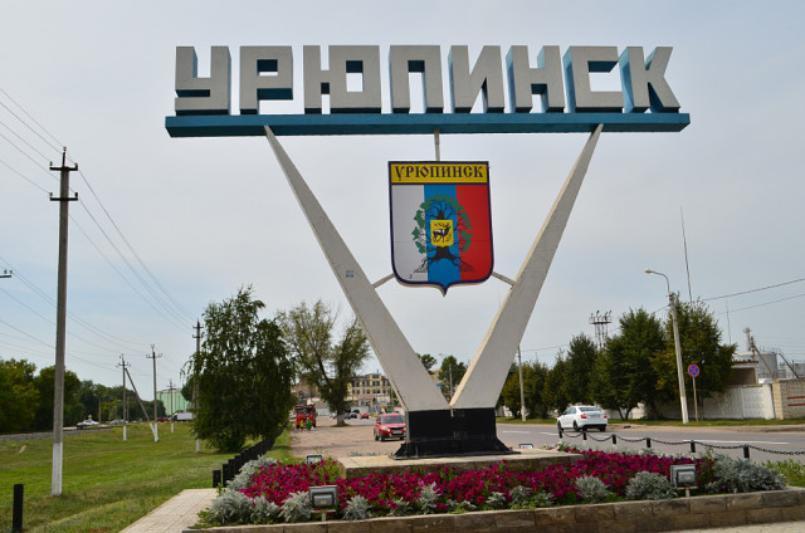 Бросили все и приехали в Урюпинск: волгоградские педагоги поделились знаниями со своими коллегами